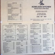 photo of kowloon kitchen take out almaden valley san jose ca united states - Kowloon Kitchen