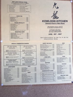 kowloon kitchen take out almaden valley 6081 meridian ave ste 50 san jose ca restaurants mapquest - Kowloon Kitchen
