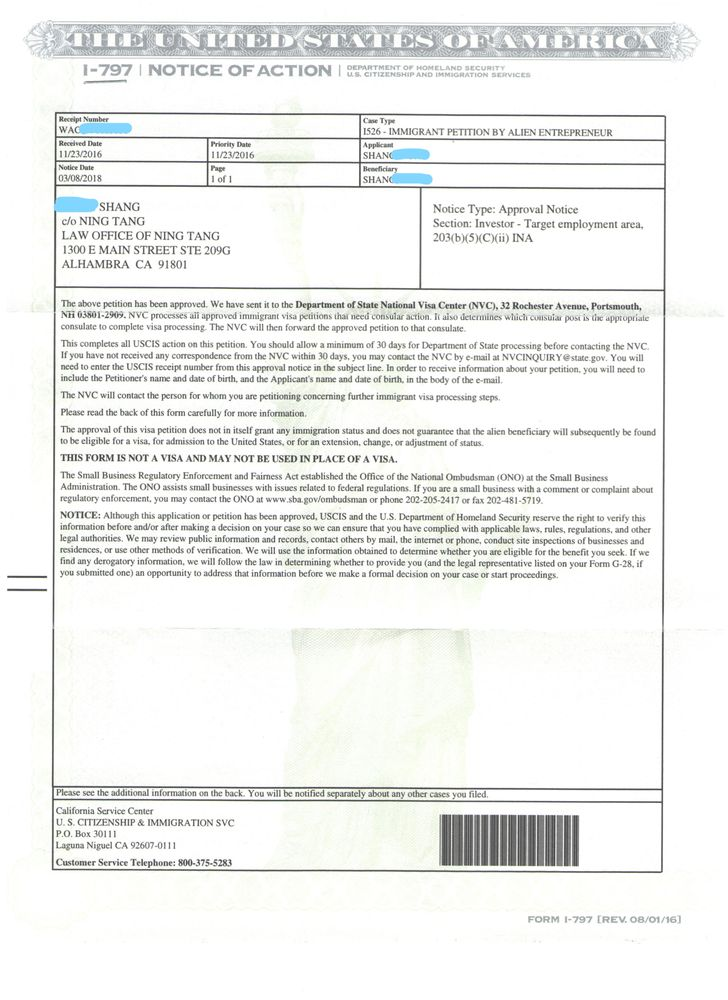 EB1A Businessman Approval Notice Sample - Yelp