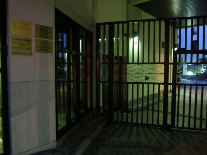 dewavrin dominique gyn cologue 36 rue inkermann centre lille france num ro de t l phone. Black Bedroom Furniture Sets. Home Design Ideas