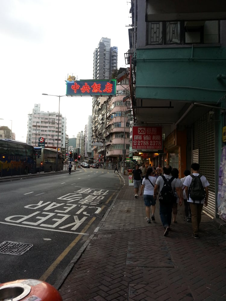中央飯店 - 香港, 香港的相片。位於大埔道的中央飯店