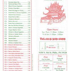 Main Garden Chinese Restaurant Chinesisch 5150 N 5th St Olney Philadelphia Pa Vereinigte