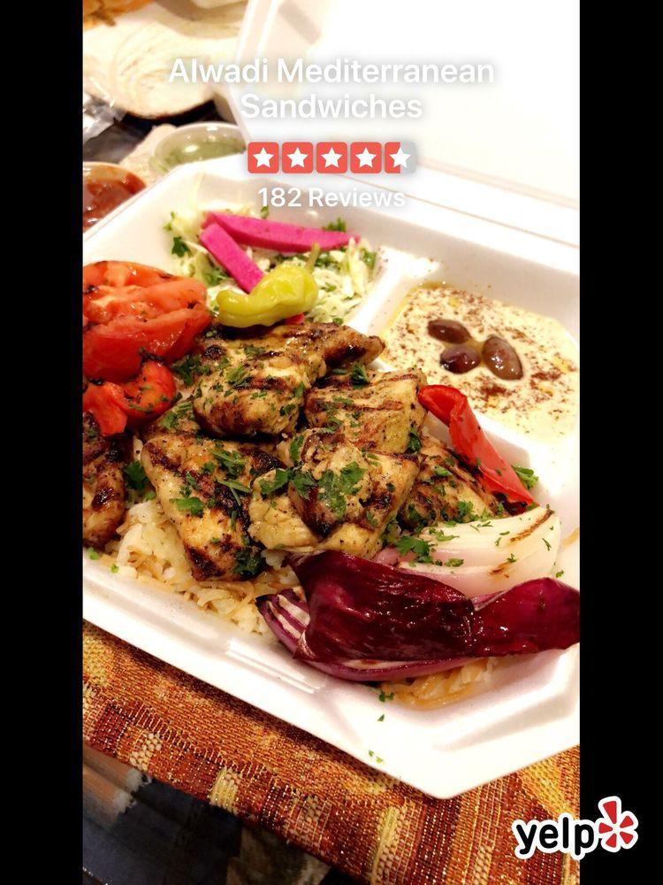 Fyzas Alhadi Mediterranean Grill: 4551 Cypress Creek Pkwy, Houston, TX
