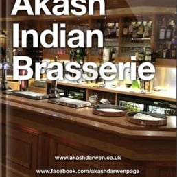 Akash indian brasserie indisk 196 200 duckworth street for Akash indian cuisine