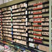 paper source 32 reviews art supplies 621 w 48th st country