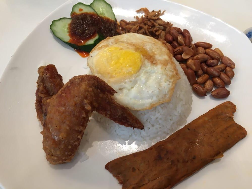 Ng Ah Sio Bak Kut Teh @ Chui Huay Lim Club