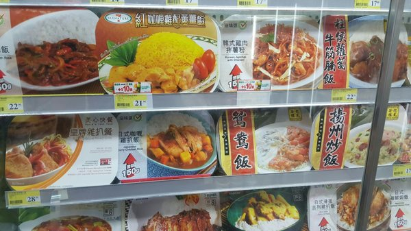 7 Eleven Food Store Pharmacy Tai Koon Mansion 42 52 Woosung