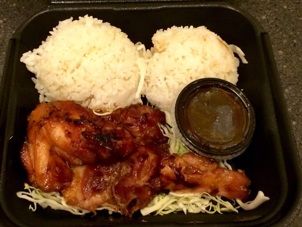 Hawiian Food Near