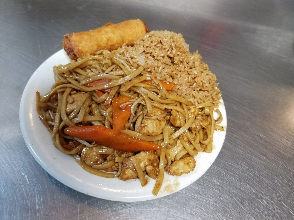 Food from Fortune Chinese Restaurant