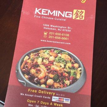 Photo of Keming Restaurant   Hoboken  NJ  United States  Address and other  importantKeming Restaurant   159 Photos   69 Reviews   Szechuan   1006  . Good Restaurants In Hoboken New Jersey. Home Design Ideas
