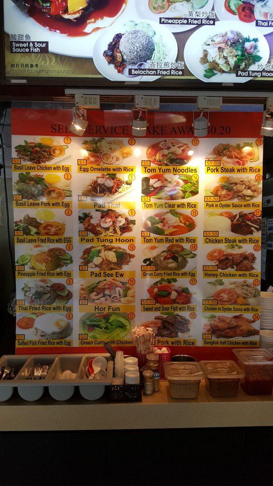 Jai's Thai-Vientiane Cuisine