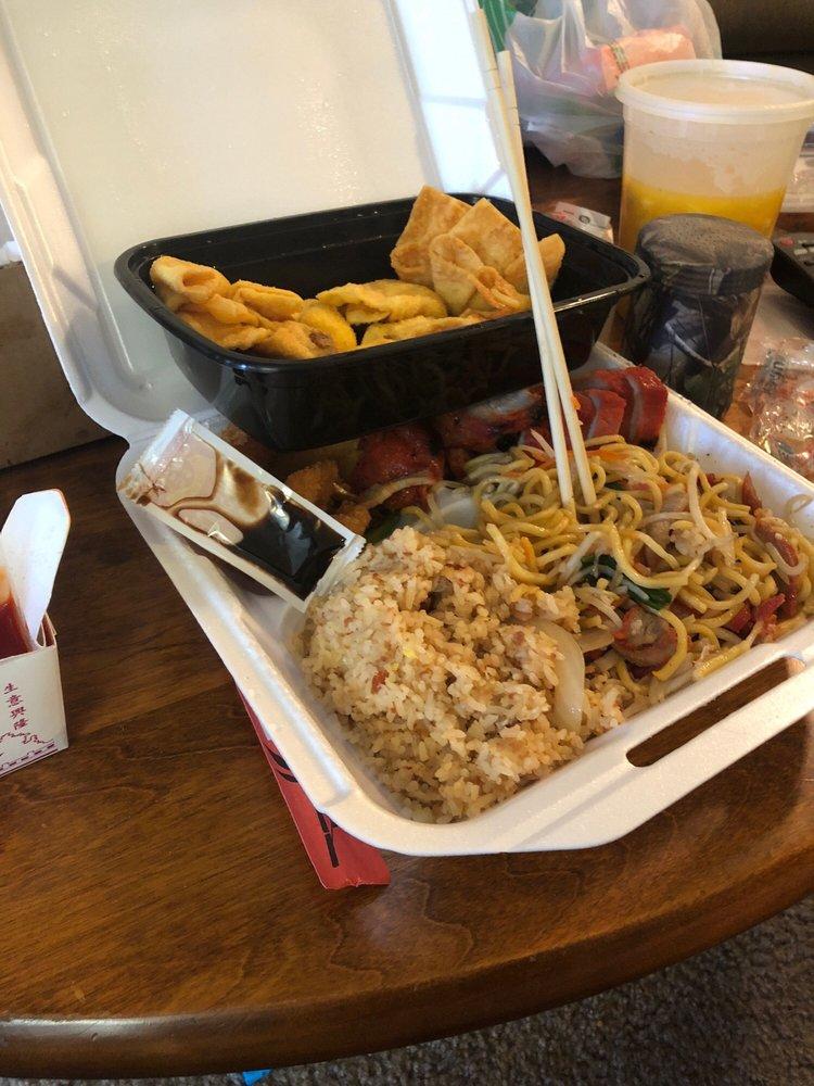 Eugene Chinese Restaurant Gift Cards Oregon Giftly