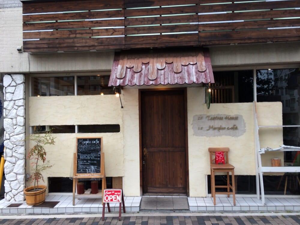 Morpho Cafe