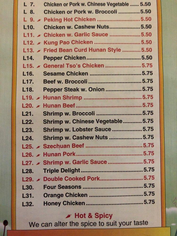 Peking China Restaurant: 14819 Spotswood Trl, Elkton, VA