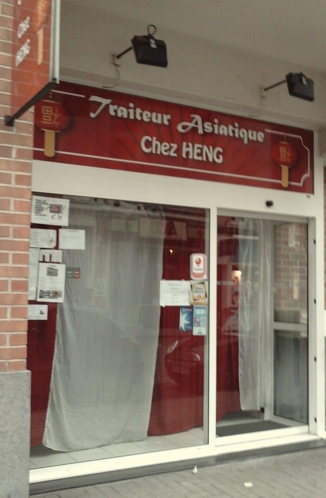 chez heng chinois 79 rue st s bastien vieux lille lille restaurant avis num ro de. Black Bedroom Furniture Sets. Home Design Ideas
