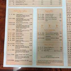 Photo Of China East Restaurant Douglasville Ga United States