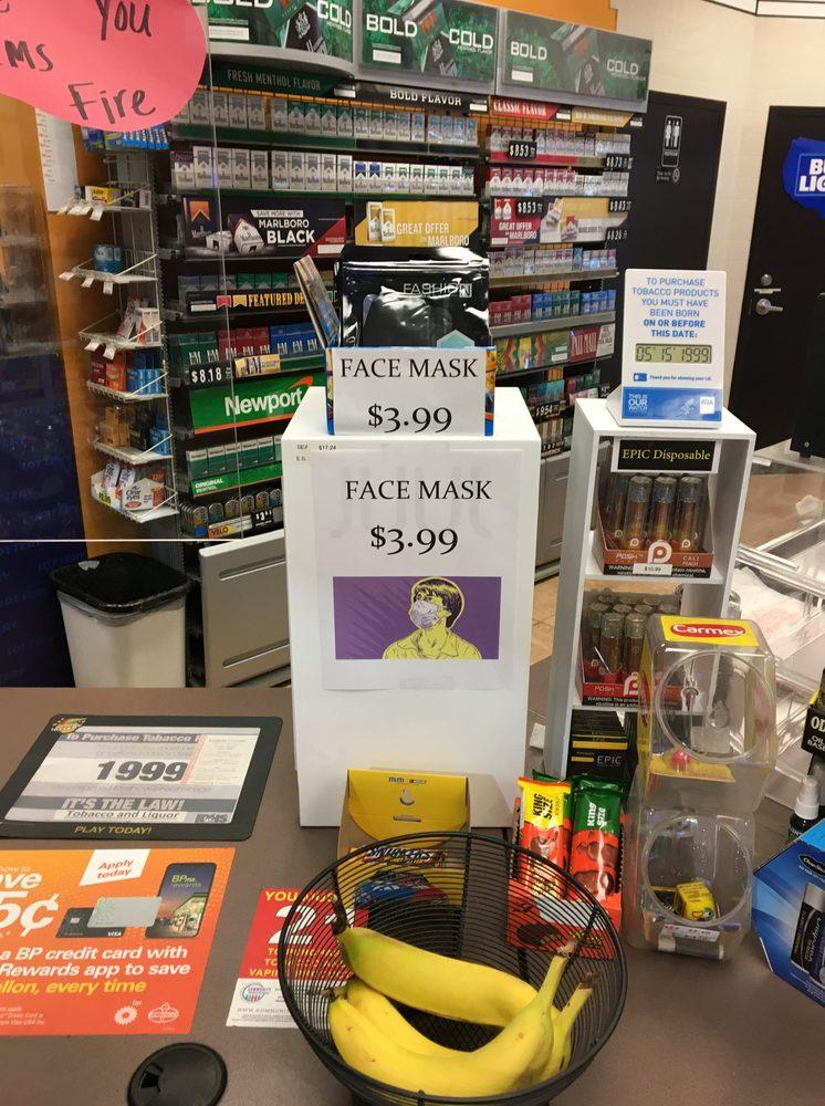 BP - Deerfield: 1460 Waukegan Rd, Deerfield, IL