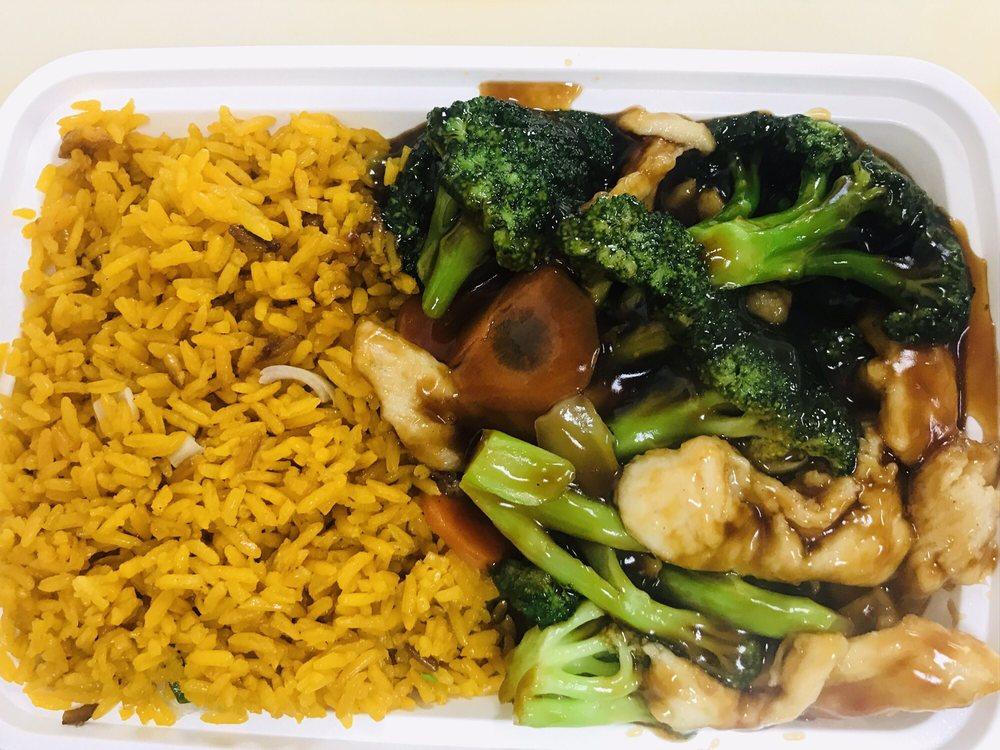 Taste of China: 104 Greenwood Sq, Snow Hill, NC