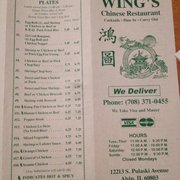 Chinese Restaurants In Alsip Il