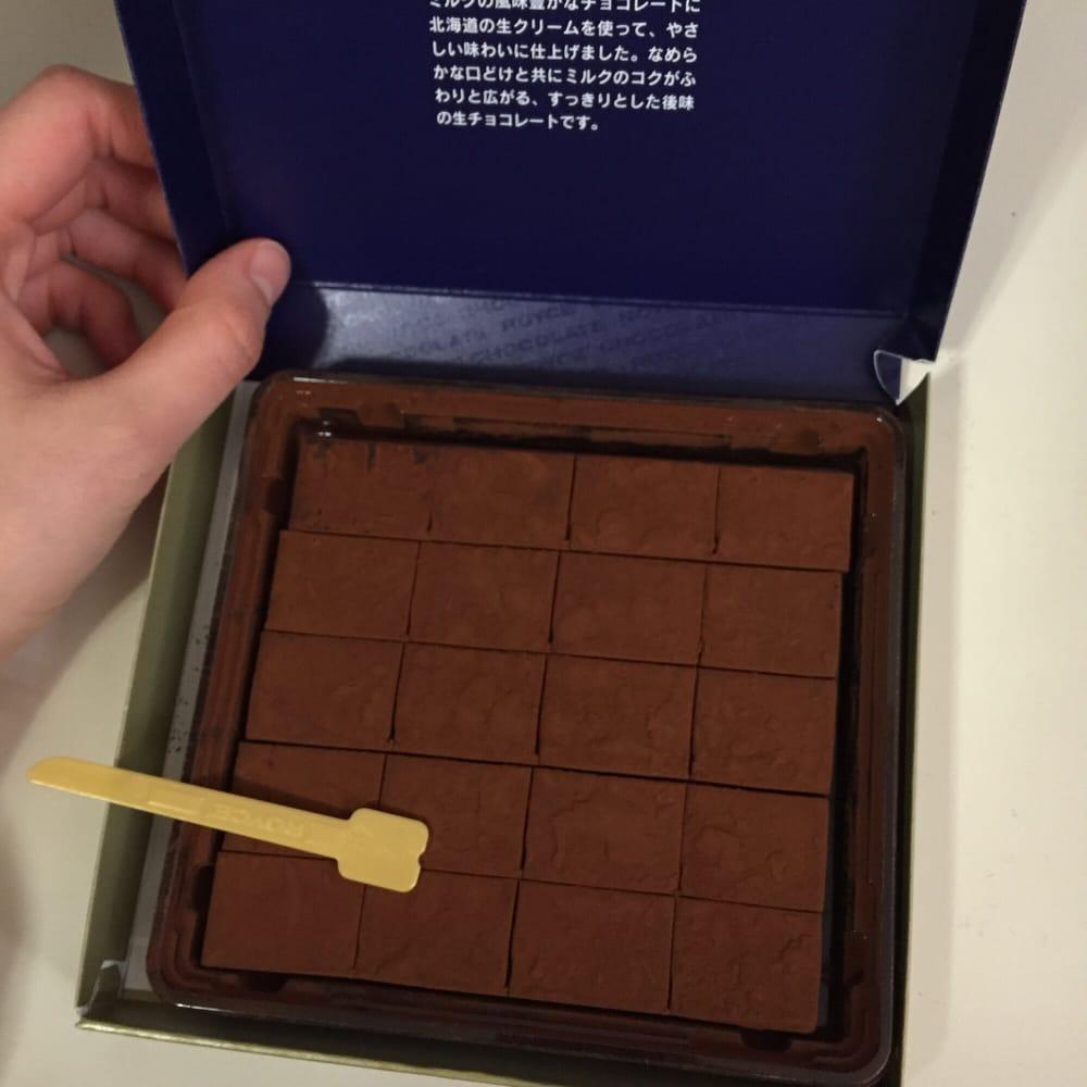 Royce' nama milk chocolate. exquisite haha - Yelp