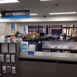 Kinko's - Printing Services - 赤坂3丁目21-20, 赤坂見附駅, Minato