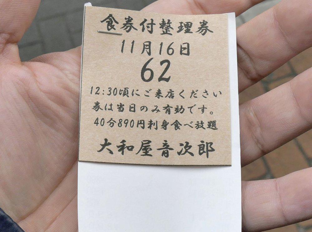 Yamatoya Otojirō