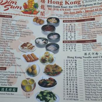 Hong Kong Chinese Restaurant 240 Photos 195 Reviews Dim Sum