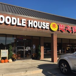 Good Photo Of Noodle House   Plano, TX, United States. New Layout!