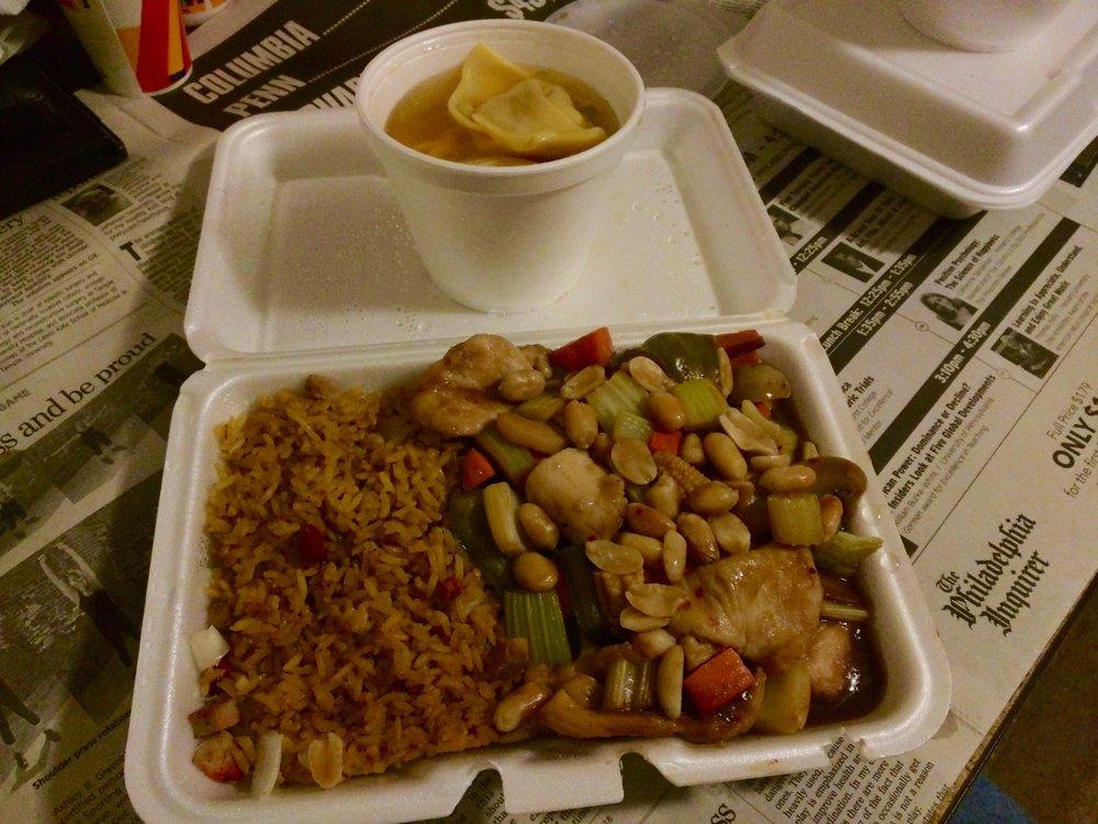 China House Chinese Kitchen Chinees 1620 W Newport
