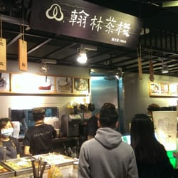 Image result for Hanlin Tea Shop (翰林茶館)