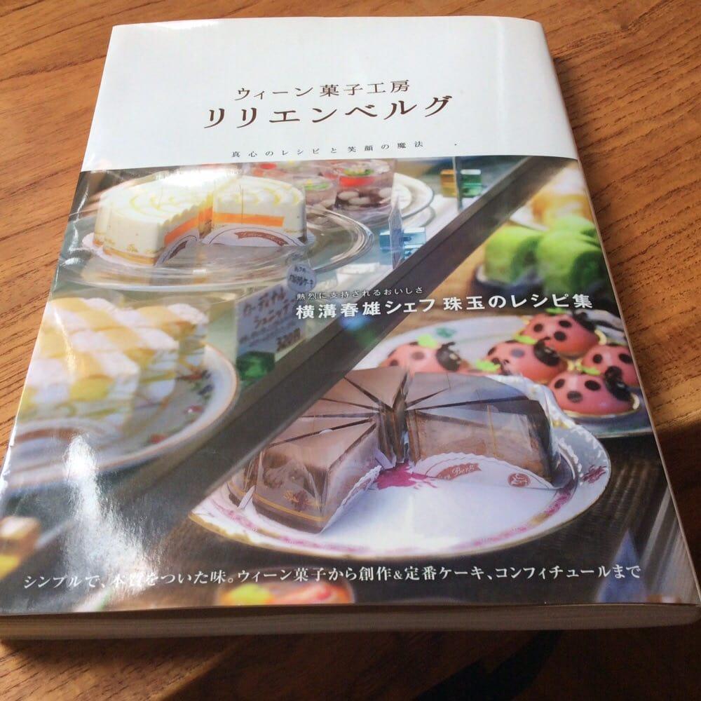 Tatemachi Cafe