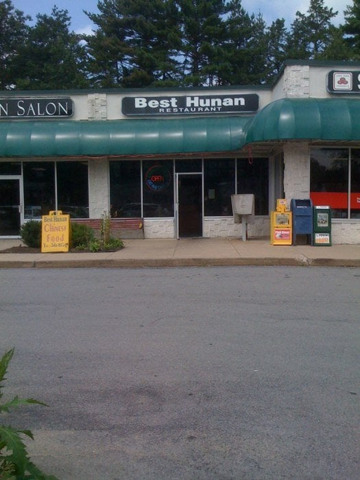 Best Hunan Chinese Restaurant Ballston Spa Ny