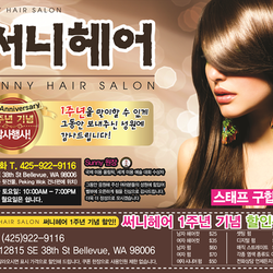 Sunny hair salon peluquer as 12815 se 38th st for 38th street salon