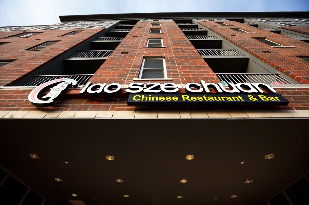 Lao Sze Chuan Chinese Restaurant: 608 E University Ave, Champaign, IL