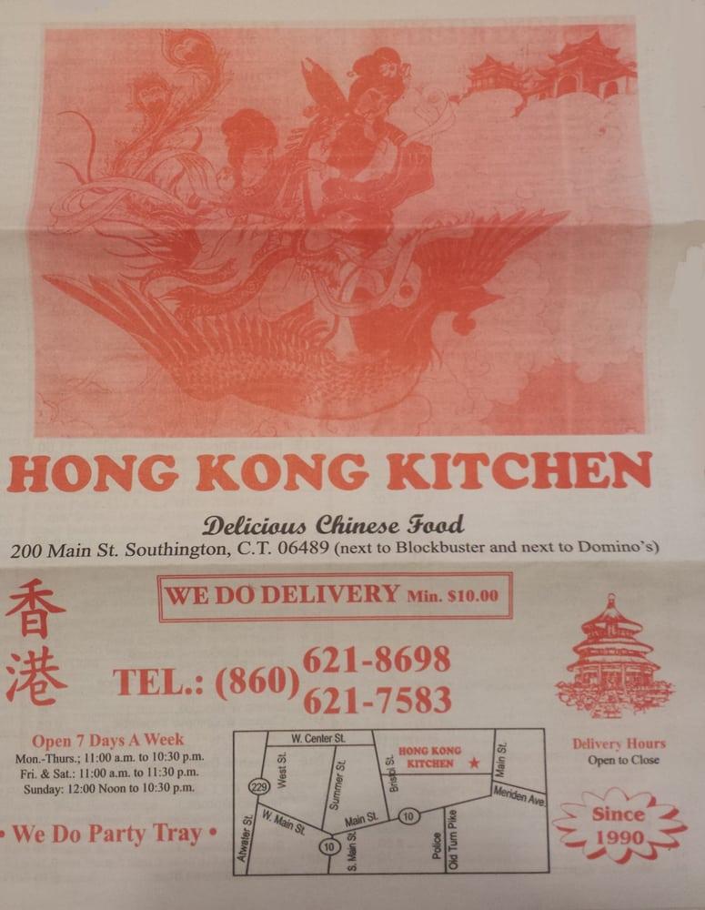 Photos for Hong Kong Kitchen - Yelp