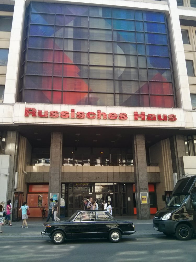 Das russische Haus der Wissenschaft und Kultur Cinema