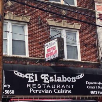 El Eslabon Restaurant West New York Nj