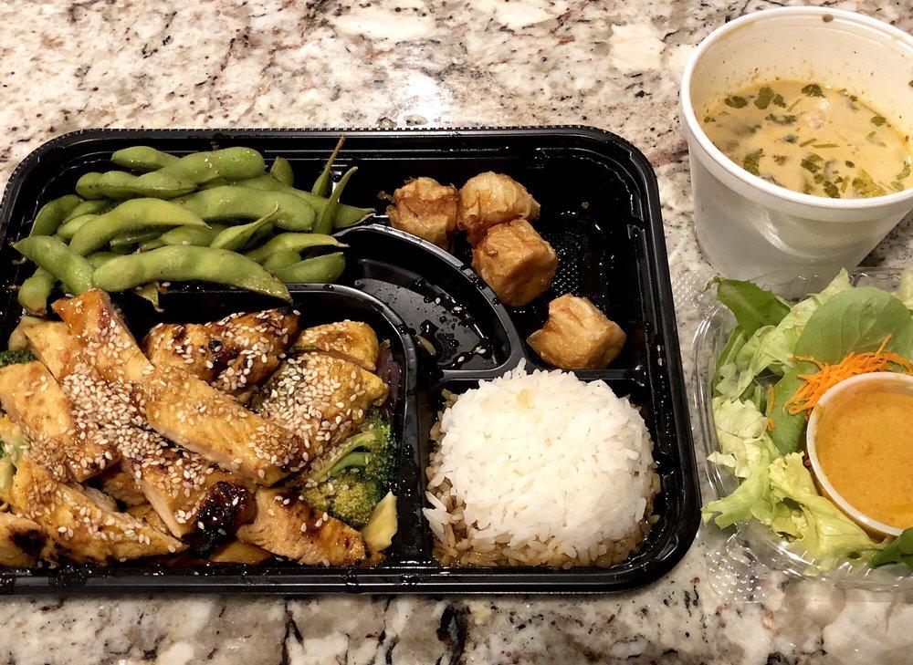 Green Thai Kitchen: 4141 Merrick Rd, Massapequa, NY