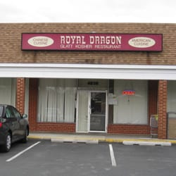 Photo Of Royal Dragon Rockville Md United States The Front