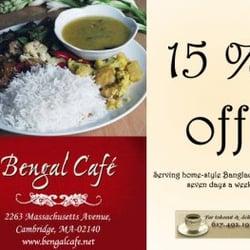 Indian Restaurant North Cambridge Ma