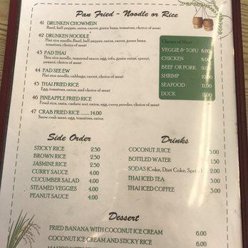Sticky Rice Cafe Oakland Menu