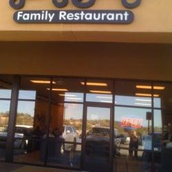 Ad Jerry Bob S Family Restaurant