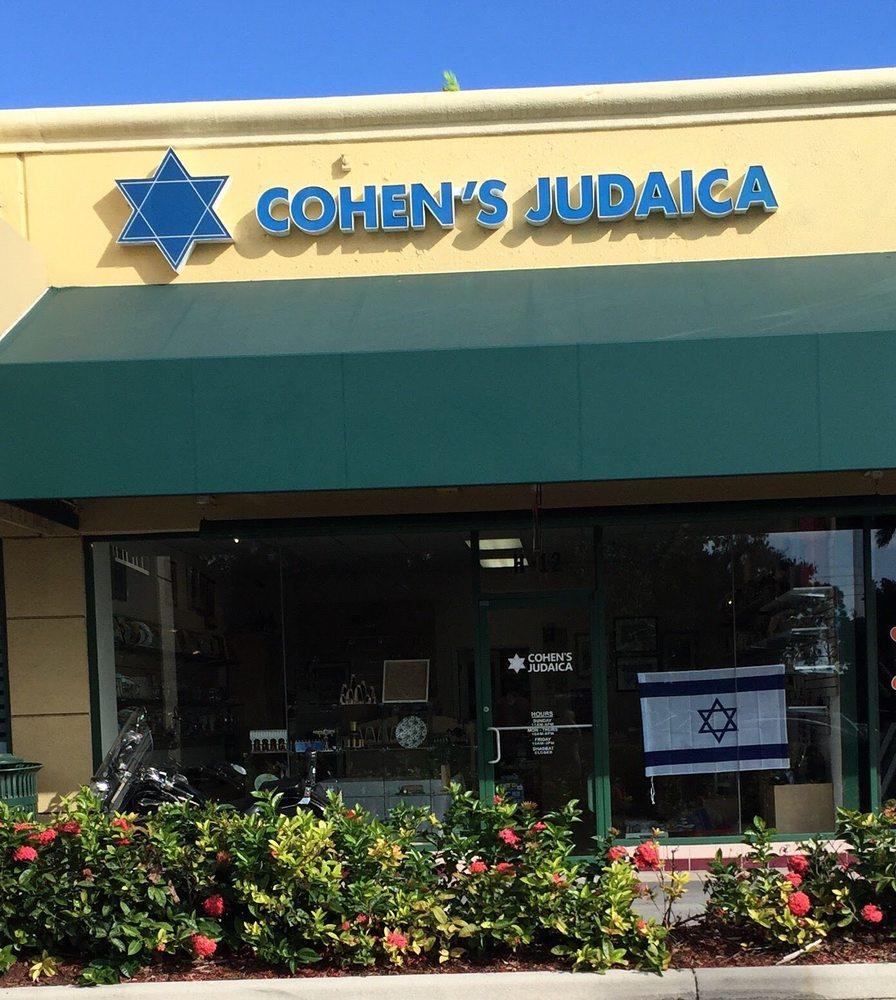 Cohen's Judaica: 8903 Glades Rd, Boca Raton, FL
