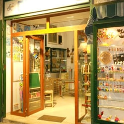 Vincenzo onorato arts crafts via montesanto 52 for Craft stores naples fl