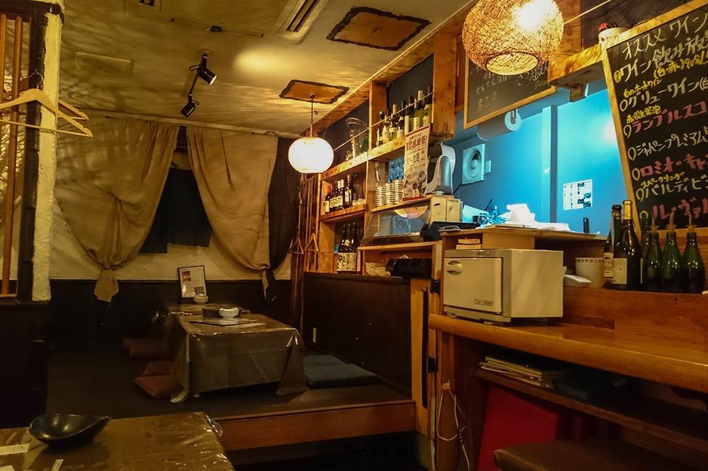 Oyster bar Oyama