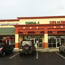 Chinese Food Dale Mabry Tampa