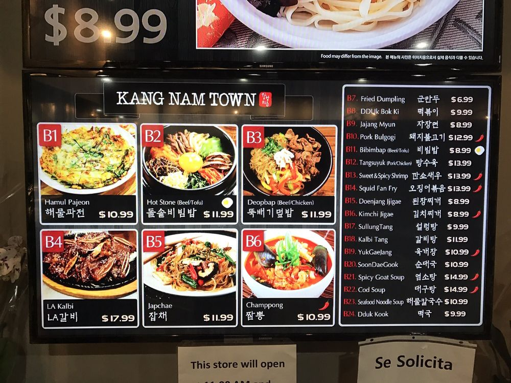 The new H Mart Asian Grocery in Morrisville  Yelp