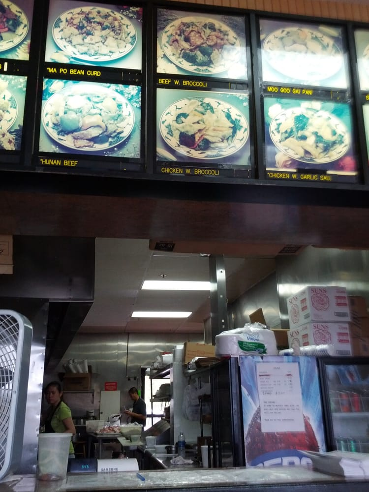 Chinese Restaurant Burlington Mall