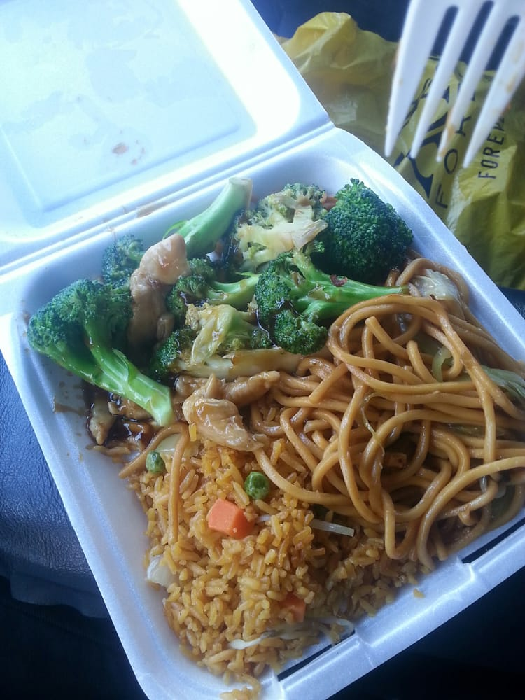 More broccoli than chicken 1 21 16 yelp for Asian cuisine express