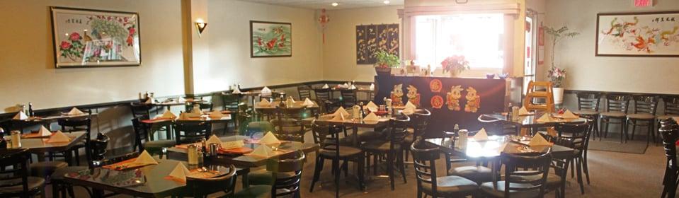 Pomegranate Restaurant: 7816 Wyandotte Street E, Windsor, ON